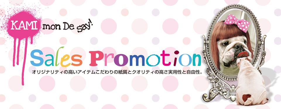 KAMI mon De say! Sales Promotion